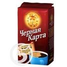 ЧЕР.КАРТА Кофе мол.д/зав.в чашке 250г