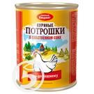 СЕМ.БЮДЖЕТ Потрошки ПО-ДОМ.кур.в с/с340г