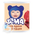 ТЕМА Пюре детское ГОВЯДИНА-СЕРДЦЕ 100г