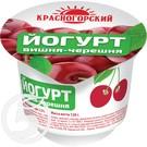 КРАСНОГОР.Йогурт ВИШ/ЧЕР.вяз.2,5% 120г
