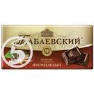 БАБАЕВ.Шоколад фирменный 100г