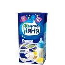 ФРУТОНЯНЯ Каша молочно-злаковая 0,2л
