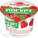 КРАСНОГОР.Йогурт КЛУБНИКА вяз.2,5% 120г