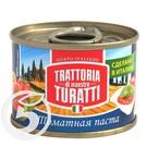 TRAT.DI MAES.TUR.Паста томатная 70г