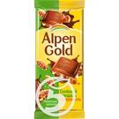 ALP.GOLD Шок.молоч.с сол.минд/кар.90г