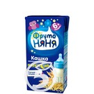 ФРУТОНЯНЯ Кашка молочно-пшеничная 0,2л