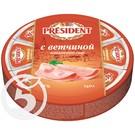 PRESIDENT Сыр 55% с ветчиной 140г