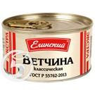 ЕЛИНСКИЙ Ветчина стерилизов.ГОСТ 325г