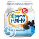 ФРУТО НЯНЯ Пюре ЧЕРНОСЛИВ дет.100г