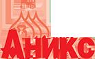 логотип Аникс