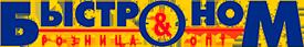 логотип Быстроном