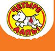 логотип Четыре лапы