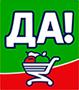 логотип Да!