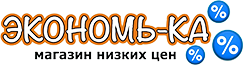 логотип Экономь-ка