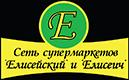 логотип Елисейский