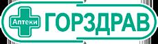 логотип Горздрав