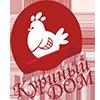 логотип Куриный дом