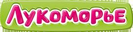 логотип Лукоморье