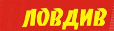 логотип Пловдив