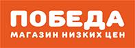 логотип Победа