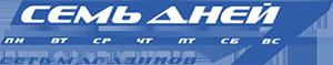 логотип Семь дней