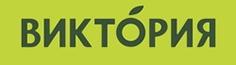 логотип Виктория