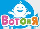 логотип ВотОнЯ