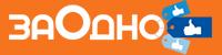 логотип Заодно