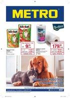 Каталог Metro (Санкт-Петербург) с 19 октября по 1 ноября 2017