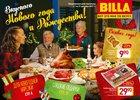Каталог Billa (Москва) с 1 по 31 декабря 2017 («Вкусного Нового года и Рождества!»)