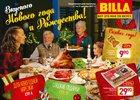 Каталог Billa (Регионы) с 1 по 31 декабря 2017 («Вкусного Нового года и Рождества!»)