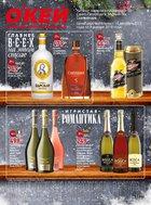 Каталог Окей Гипермаркет (Санкт-Петербург) с 14 декабря 2017 по 8 января 2018 («Алкогольная листовка ГМ»)