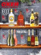Каталог Окей Гипермаркет (Екатеринбург) с 14 декабря 2017 по 8 января 2018 («Алкогольная листовка ГМ»)
