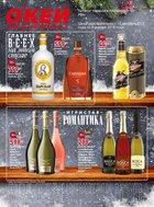 Каталог Окей Гипермаркет (Уфа) с 14 декабря 2017 по 8 января 2018 («Алкогольная листовка ГМ»)