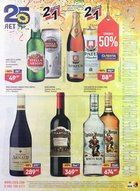Каталог Лента Супермаркет (Москва) с 18 января по 12 февраля 2018 («25 лет. Дополнение»)