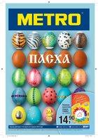 Каталог Metro (Центр-Ярославль) с 22 марта по 7 апреля 2018 («Пасха»)